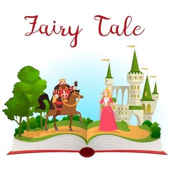 おとぎ話の城の本。ファンタジー王国の塔で本を開きます。馬に乗った王子と宮殿の近くの王女、魔法の風景。漫画のベクトルの子供のおとぎ話のイラスト