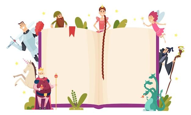 おとぎ話のフレーム。漫画スタイルのテンプレートでファンタジーキャラクターの本と装飾的な背景。