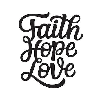 믿음 희망 사랑. 핸드 레터링