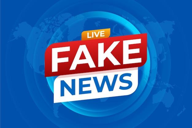 偽のニュース放送