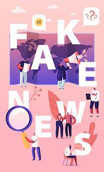 フェイクニュースのコンセプト。世界地図の背景、漫画イラストでインターネットで新聞やソーシャルメディア情報を読んでいる小さなキャラクター