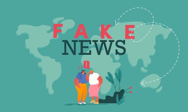 人々との偽のニュースの概念
