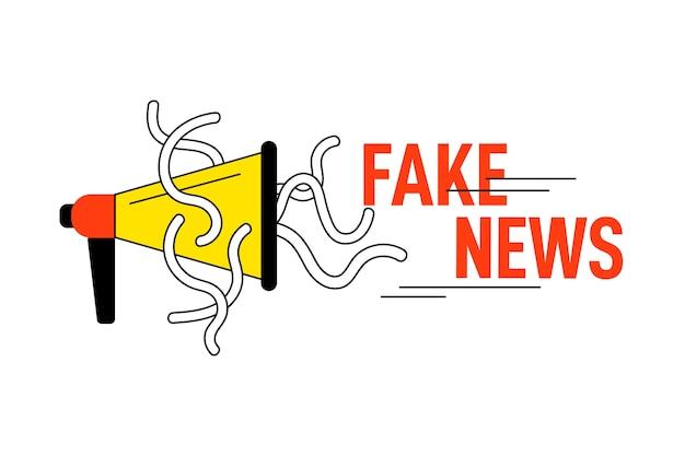 偽のニュースデザイン