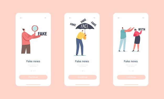 フェイクニュース、ゴシップ。モバイルアプリページのオンボード画面テンプレート。インターネットで新聞やソーシャルメディア情報を読むキャラクター偽情報製作の概念。漫画の人々のベクトル図