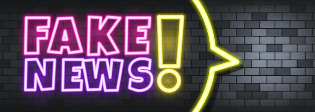 Поддельные новости неоновый текст на каменном фоне. поддельные новости. для бизнеса, маркетинга и рекламы. вектор на изолированном фоне. eps 10.