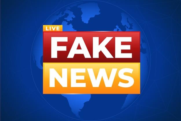 偽のニュースストリーミング