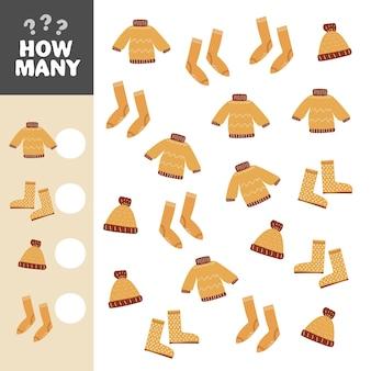 따뜻한 옷으로 가을 계산 게임. 미취학 아동을 위한 수학 활동. 얼마나 많은 개체 워크시트. 귀엽고 재미있는 그림이 있는 교육 수수께끼