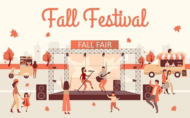 가 축제 평면 그림입니다. 가 수확 및 추수 감사절 이벤트 광고 포스터. 가을 공정한 글자. 락 페스트, 길거리 음식 트럭과 카니발. 무대 만화 캐릭터의 음악가