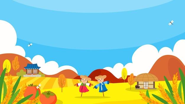 한국 배경 벡터 일러스트 레이 션에가. 아름다운 한국 가을 풍경