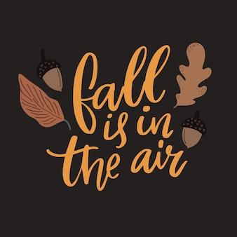 秋は空中にあります。心に強く訴える秋の引用、茶色の葉とどんぐりのイラスト。