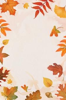 Foglie di autunno sfondo beige vettoriale beige