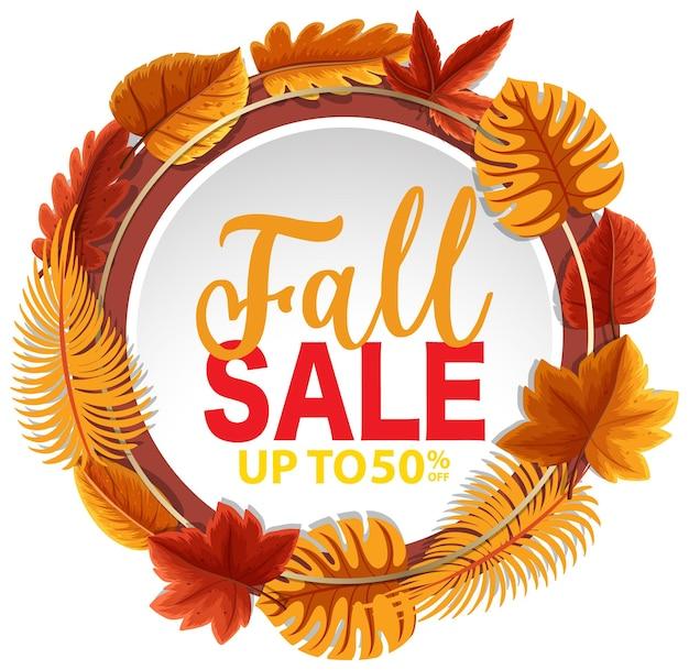 Осенняя распродажа баннер шаблон
