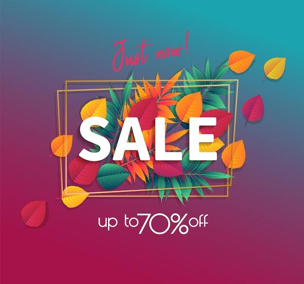 Осенняя распродажа плакат с яркой осенней листвой из клена, дуба, вяза. векторная иллюстрация.