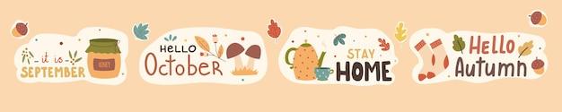 Набор стикеров со слоганом осеннего сезона осенние фразы с милыми и уютными элементами дизайна декоративный набор