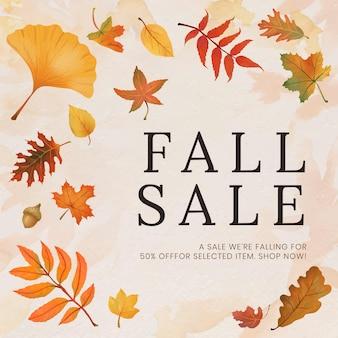 ソーシャルメディアの投稿のための秋の販売テンプレートベクトル