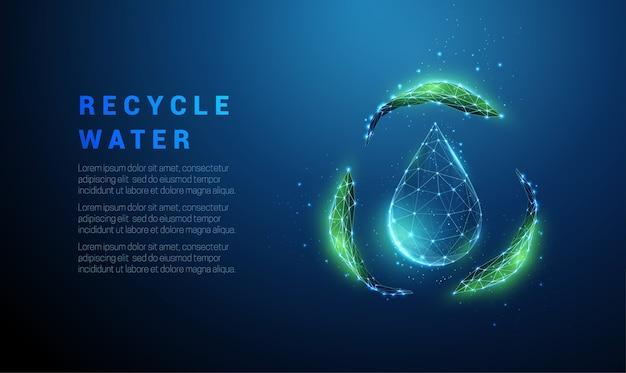 緑の葉からリサイクルシンボルが付いた水滴。低ポリスタイルのデザイン。抽象的な幾何学的な背景。ワイヤーフレーム接続構造。現代のコンセプト。孤立