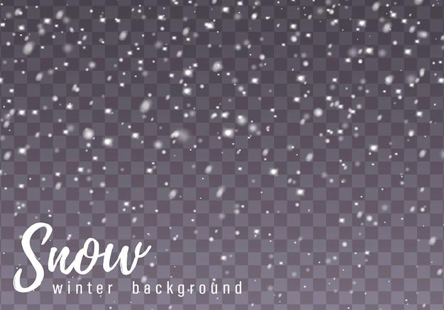 雪が降る。透明な背景に分離されたリアルな雪片。