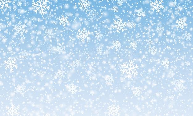雪が降る。冬の青い空。クリスマスのテクスチャです。輝きの雪の背景。