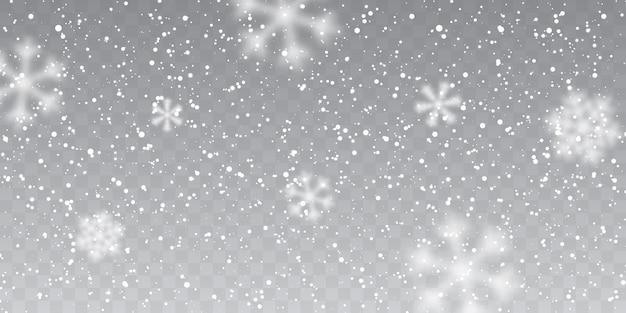 透明な背景に降る雪
