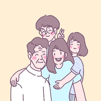 가족은 사랑, 재미, 따뜻함 속에서 함께 산다. 무료 벡터