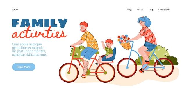 フラット漫画ベクトルイラストをサイクリングする人々と家族の活動のウェブサイト