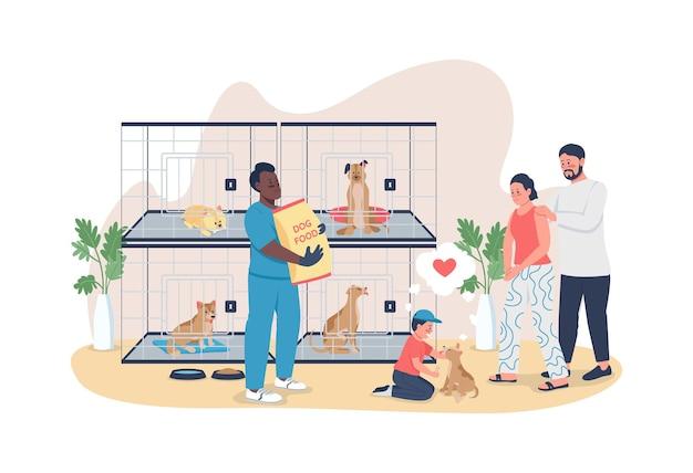 가족 채택 강아지 2d 웹 배너, 포스터