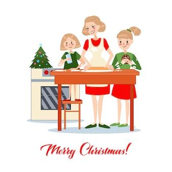 가족 베이킹 크리스마스 디저트
