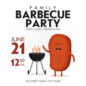 家族のバーベキューパーティーの招待状のテンプレート。かわいいステーキキャラクターのバーベキュータイム。レトロな背景ベクトルイラスト。