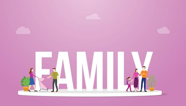 부모와 자녀가 함께 가족 큰 단어