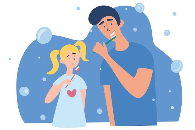 家族の歯磨き。父と娘は一緒に歯を磨きます。幸せな家族と健康。口の衛生。歯科および歯科矯正の日常生活のベクトル図です。