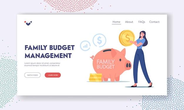 가족 예산 관리 방문 페이지 템플릿. 작은 여성 캐릭터가 거대한 돼지 저금통에 동전을 넣습니다. 여자는 돈을 수집합니다. 보편적 기본 소득, 급여와 부를 얻으십시오. 만화 벡터 일러스트 레이 션