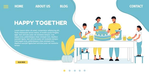 Выпечка семейного торта. праздник, подготовка ко дню благодарения.
