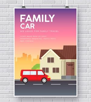 レンガの壁の背景に家の家のイラストのコンセプトを持つファミリーカー