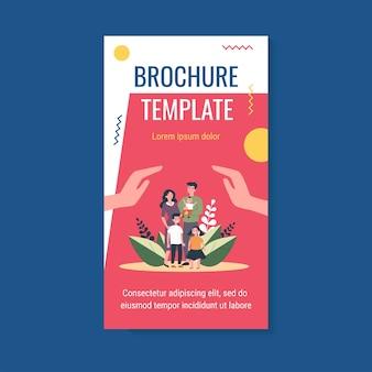 가족 치료 또는 도움 브로셔 템플릿