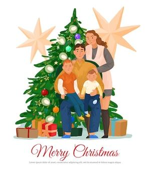 가족은 크리스마스 트리 벡터 일러스트레이션에서 크리스마스와 새해를 기념합니다.