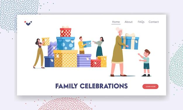 가족 축하 방문 페이지 템플릿입니다. 사람들은 휴일에 선물을 줍니다. 생일에 작은 아이에게 선물을 제시하는 할머니. 관계를 사랑하는 부모와 어린이 캐릭터. 만화 벡터 일러스트 레이 션