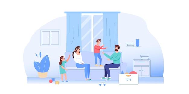 家族キャラクターのライフシーンの状況