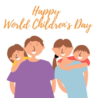 가족 아이들은 가족 휴가를 즐깁니다. 세계 어린이 날