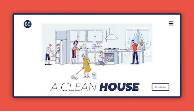 Семья убирает кухню вместе домашнее хозяйство и ведение домашнего хозяйства