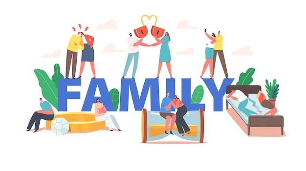 家族の概念。愛するカップルのキャラクタートラブル、喧嘩、夫と妻の愛、ロマンチックなデートとスキャンダル、結婚した配偶者の生活関係のポスター、バナーまたはチラシ。漫画の人々のベクトル図