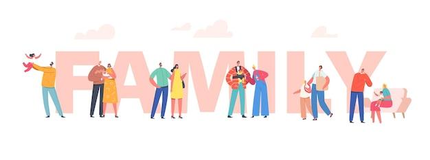 家族の概念。手に新生児と幼児の赤ちゃん、子供の父と母の世話、母性、父性、子育てポスター、バナーまたはチラシを持つ親のキャラクター。漫画の人々のベクトル図