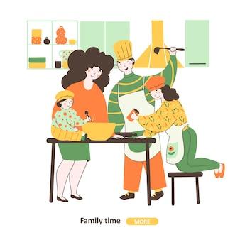 Семья готовить вместе плоский мультфильм иллюстрации