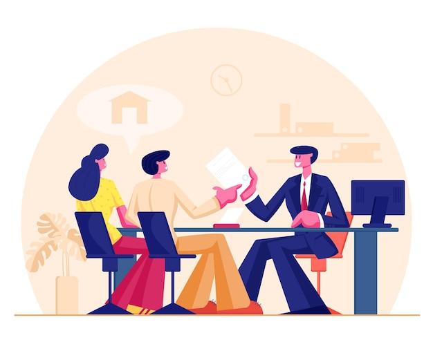 家族のカップルの男性と女性が不動産事務所で銀行ローンや住宅ローンを利用しています。漫画フラットイラスト