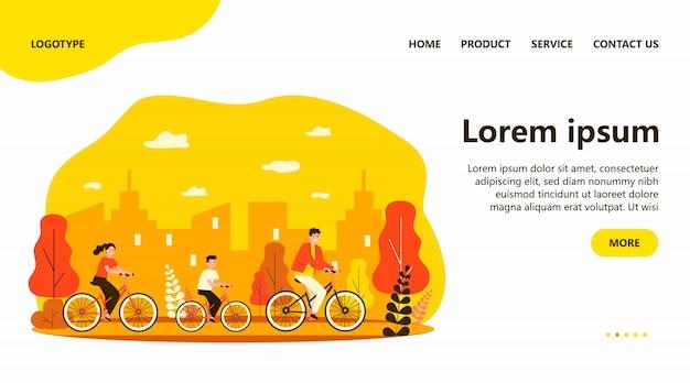 都市公園でのサイクリング