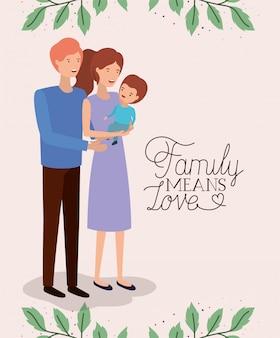 両親と息子と家族の日カード