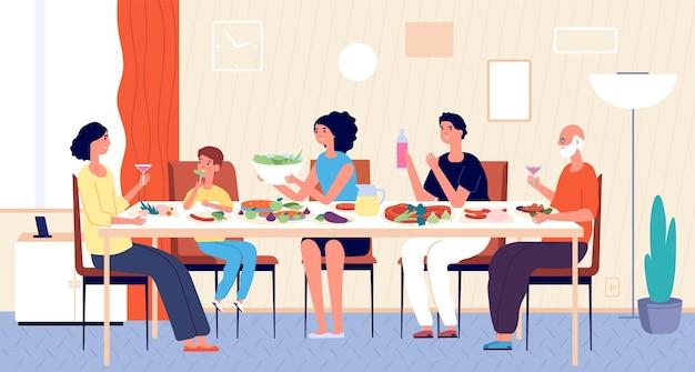 Семейный ужин. люди едят, домашние праздничные обеды. столовая или гостиная, мужчина женщина дети сидят за столом
