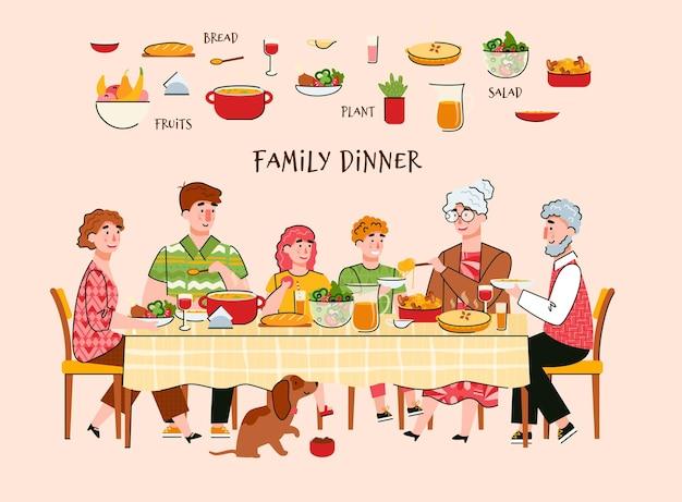 부모 조부모와 아이들이 벡터 삽화를 먹는 가족 저녁 식사