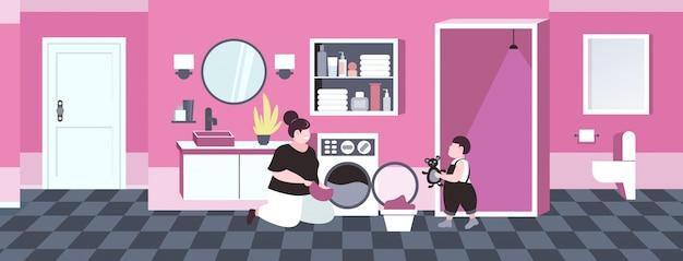洗濯機のクリーニングサービスコンセプトモダンなバスルームインテリア水平全長スケッチで服をロードする息子と家事母をしている家族