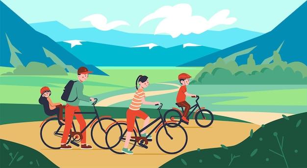 マウンテンバイクをしている家族