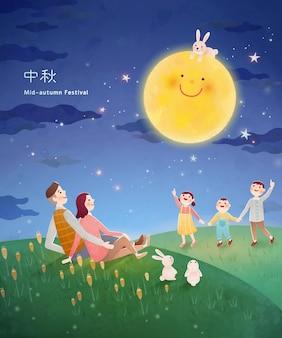 달 관찰을 즐기고 녹색 들판에 앉아 있는 가족
